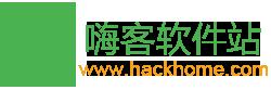 网侠软件站