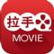 拉手电影ios手机版app v2.03