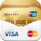 51信用卡管家官网ios手机版app v6.9.24