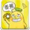 香蕉相机ios手机版app v2.28.0