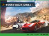 狂野飙车8极速凌云手游ios8版 v1.6.1