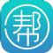 帮停车iOS手机版app v1.1