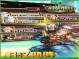 天天水浒手游辅助叉叉助手安卓版 v1.0.0