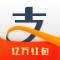 支付宝抢红包软件iPhone版 v8.5.3.012402