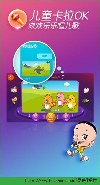 爱奇艺动画屋app图2