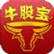 牛股宝手机炒股软件ios手机版app v1.5