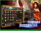 YY水浒破解无限金币安卓内购修改版 v3.5.1