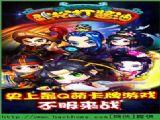 幻想水浒官网pc电脑版 v1.1.1