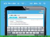 颜文字输入法app手机IOS版 v3.1