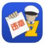 免费查违章ios手机版app v1.2.1