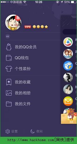 手机QQ名片怎么设置禁止陌生人点赞?手机QQ名片设置禁止陌生人点赞图文教程[多图]