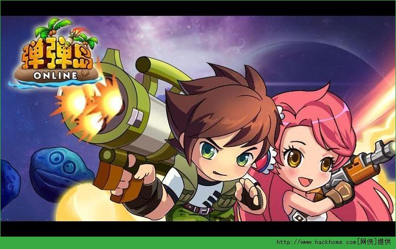 性爱岛小游戏_弹弹岛战纪是一款呆萌的回合制手机游戏