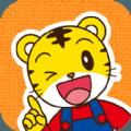 巧虎之家ios手机app v2.11.0