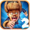 熊出没2游戏下载 v1.3.3