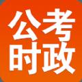 半月谈资讯安卓手机版app v1.0