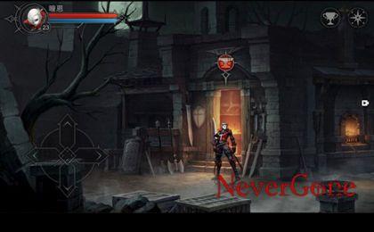 血族之刃安卓版图2