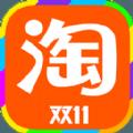 手机淘宝5.3.1版下载