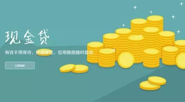 百度有钱上线现金贷:助力小额信贷还能领红包[多图]
