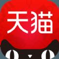天猫商城官网版app下载 v5.11.0