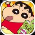 蜡笔小新跑酷游戏官网下载 v2.1.3