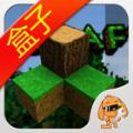 生存战争盒子中文版下载软件 v1.7.2