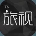 旅视ios手机版app v1.0