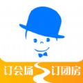 酒店哥哥app安卓版 v1.2.1