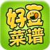 好豆菜谱官方下载 v5.3.0