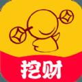 挖财记账理财官网最新2015版