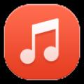 华为音乐播放器最新版下载 V6.9.9
