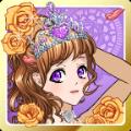 时尚偶像选美女皇无限金币钻石安卓版 v1.1.1