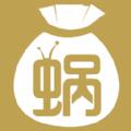 蜗牛钱包app下载安卓手机版 v1.0