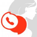 女神来电安卓手机版APP  v1.0.0