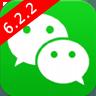 微信6.2.2下载官方版