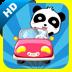 熊猫卡丁车安卓最新单机版 v4.21