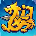 龙门镖局手游官方正版安卓版 v1.0.12