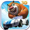 熊出没之雪岭熊风游戏下载安装安卓破解版 v1.0.1