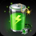 电池防爆卫士app安卓手机版 v2.0.0