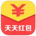 天天红包官网iOS版app v1.1.0