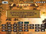 水浒知识测试游戏官网安卓版 v1.2.2