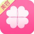 美容街官网ios版app v1.2