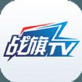战旗TV官方app下载 v3.1.1