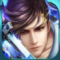 梦想仙侠2无限元宝内购破解版 v11.8