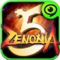 泽诺尼亚5ios苹果中文内购破解版 v1.2.1