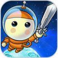 蘑菇战争太空战记网易游戏官方正式版 v1.3.14