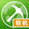 我的世界联机盒子官方正式版 v4.9.9