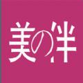 美之伴安卓版app v1.2