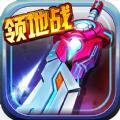 重生日手游官网iOS版 v1.03.00