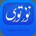Nur.cn下载iOS手机版APP v6.9