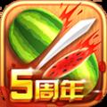 水果忍者五周年黄金版iOS官方版 v2.3.9